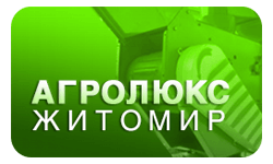 Агролюкс-Житомир