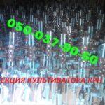 Секция мотыги КРН -самая продаваемая по территории Украины с доставкой