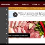 Украинская аграрная соцсеть!
