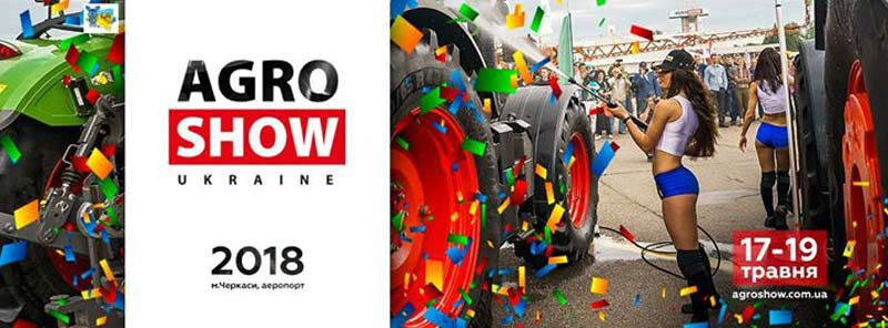 AGROSHOW UKRAINE 2018