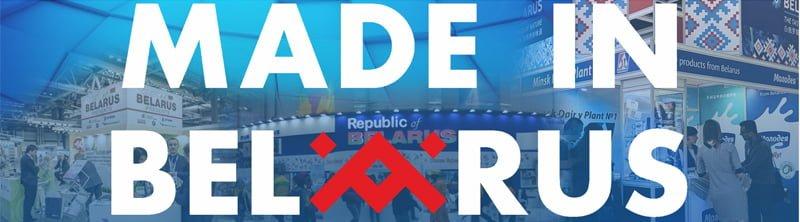«Made in Belarus. Киев»