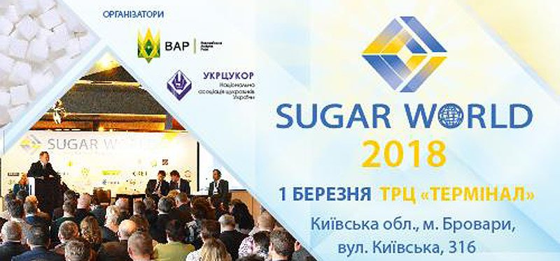 Sugar World 2018