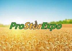 «ProStorExpo 2018»