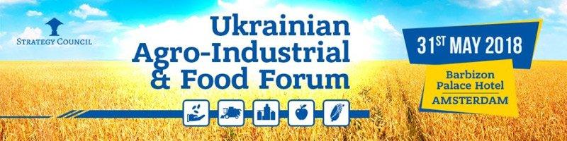 Український агропромисловий і продовольчий Форум