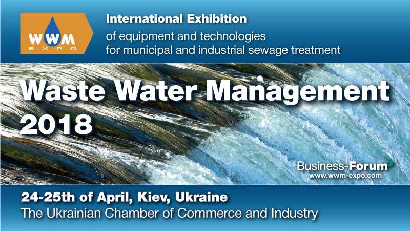 Waste Water Management 2018