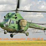 Послуги сільгоспавіації.. Вертоліт-Літак.