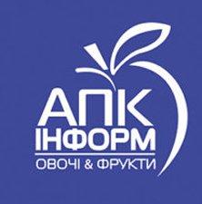 Ягоди України-2018: заморозка і свіжий ринок