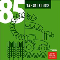 International Agricultural Fair 2018