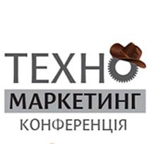 ТЕХНОмаркетинг 2018