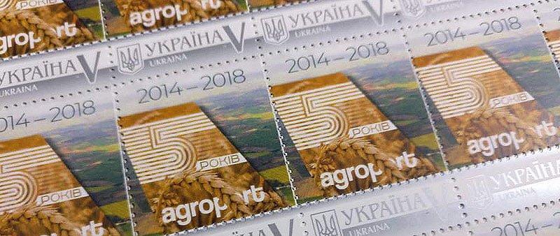 Юбилейная марка AGROPORT