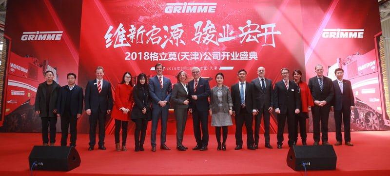 GRIMME запускает призводство в Китае