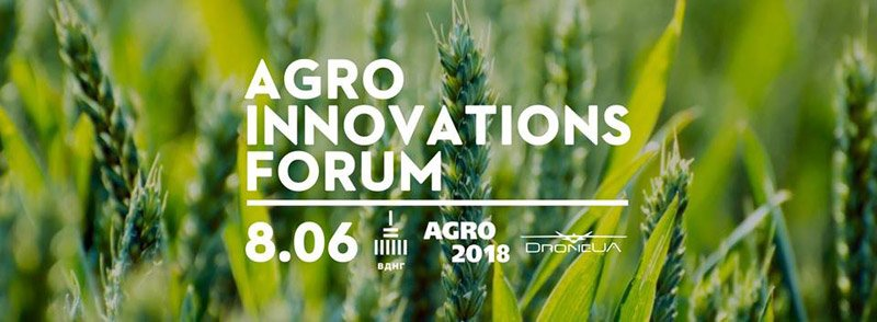 Agro Innovations Forum 2018