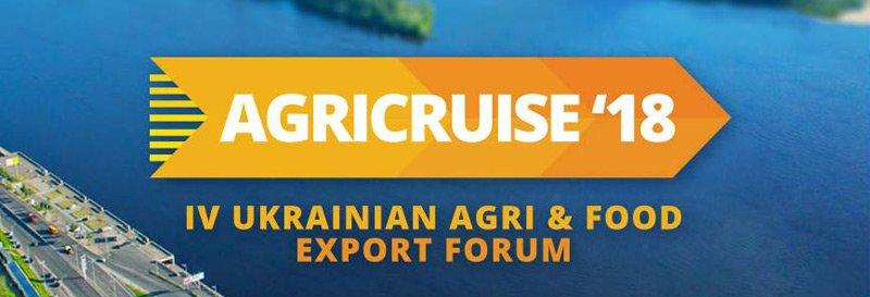 IV Украинский агропромышленный экспортный форум