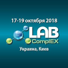 LABComplEX 2018