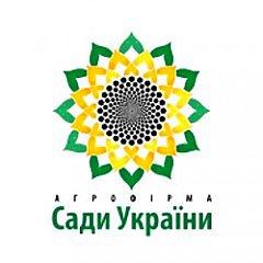 День поля в агрофирме «Сады Украины»