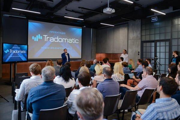 Tradomatic — начало новой эры в агробизнесе!