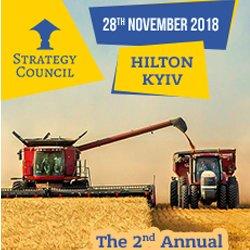 Український Форум Агробізнесу 2018