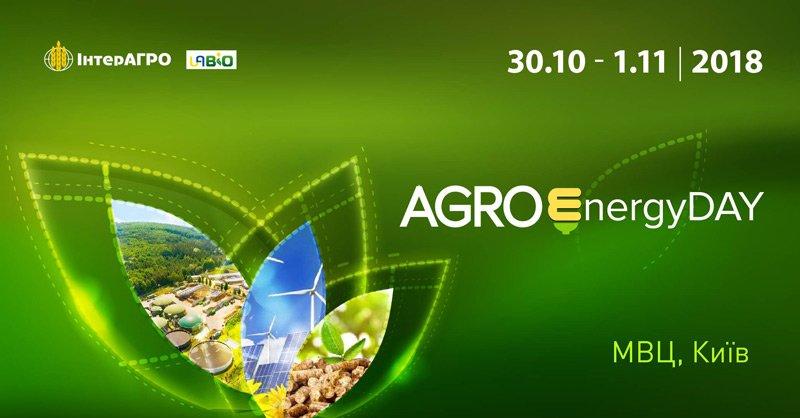 AgroEnergyDAY 2018