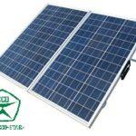 Солнечный модуль ASP-265P-60 мощностью 265W (4ВВ)