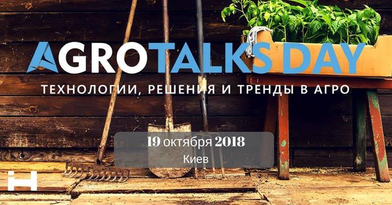 AgroTalks DAY 2018