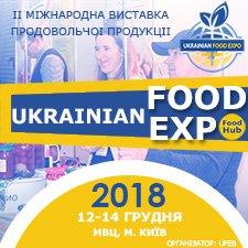 Ukrainian Food Expo