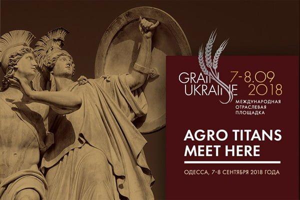 GRAIN UKRAINE-2018: главные месседжи конференции