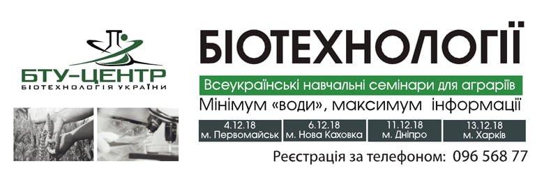«БТУ-Центр»