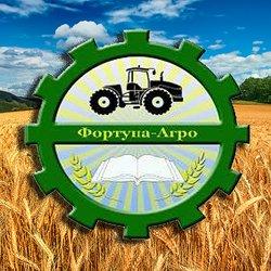 """Семінар: """"Аналіз ґрунтів та картування врожайності»"""