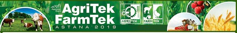 AGRITEK/FARMTEK ASTANA 2019