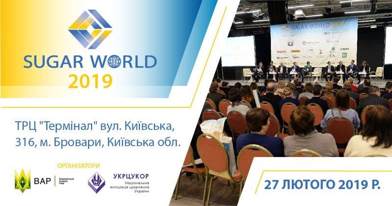 SUGAR WORLD 2019