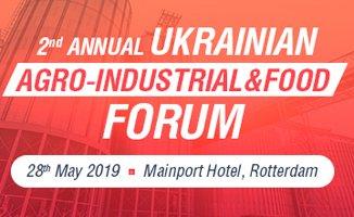 2-й Український агропромисловий і продовольчий форум