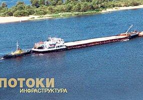 Грузовые перевозки по реке Днепр. Грузопотоки, инфраструктура, инвестиции