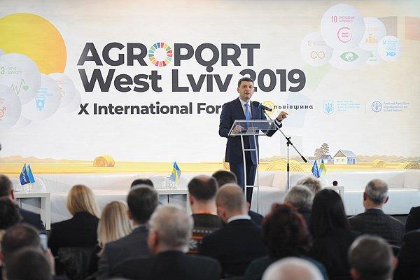 AGROPORT задає найвищі стандарти