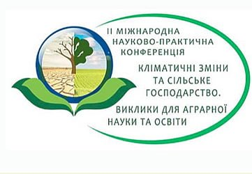 Климатические изменения и сельское хозяйство. Вызовы для аграрной науки и образования
