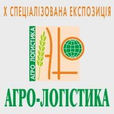 «Агро-ЛОГИСТИКА 2019»