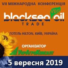 «BLACK SEA OIL TRADE-2019»