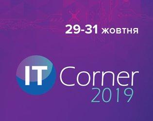 IT-Corner  2019