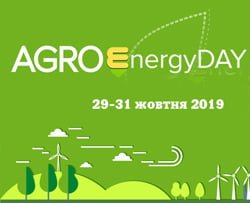 AgroEnergyDAY
