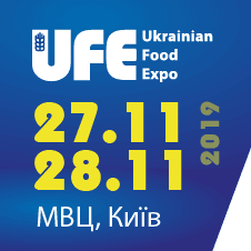 Ukrainian Food Expo 2019