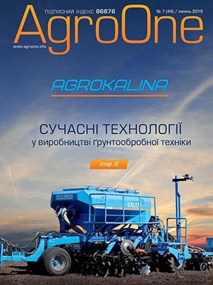AgroONE №44