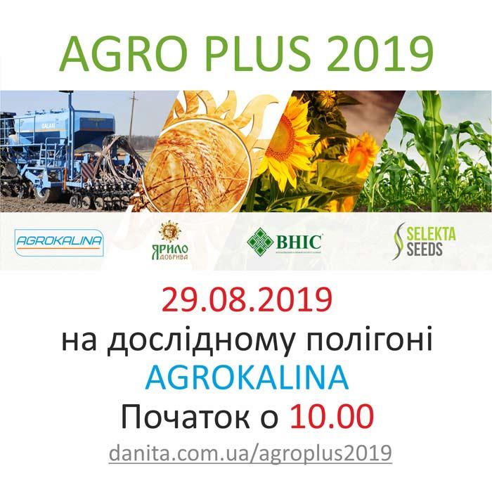 Agro Plus 2019