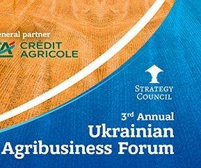 Форум агробизнеса