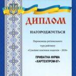 Хартехпром-97