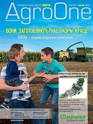 AgroONE №51