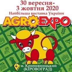AGROEXPO 2020