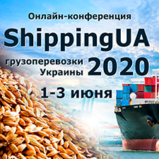 ShippingUA 2020: грузоперевозки Украины