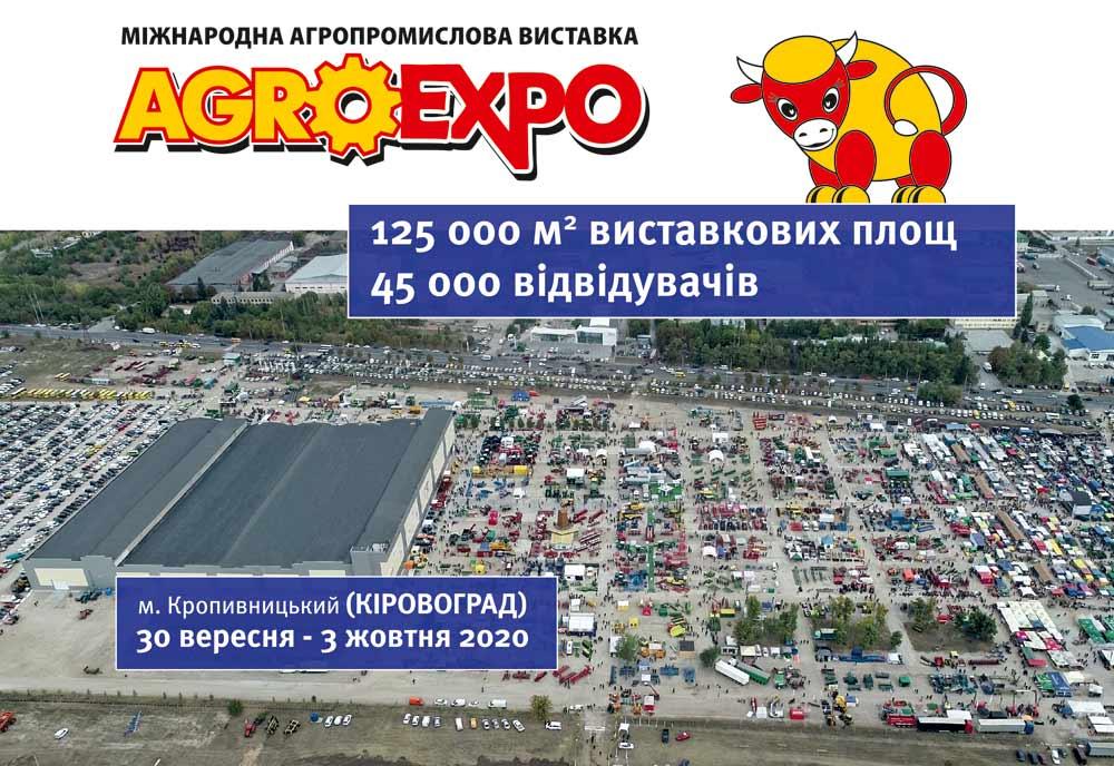 AGROEXPO-2020