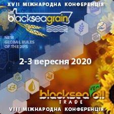 BLACK SEA GRAIN 2020 & BLACK SEA OIL 2020